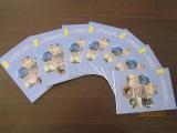 Odštampano 50 primjeraka